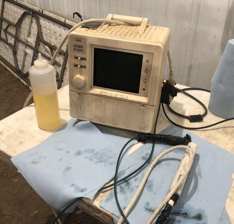The old Aloka machine